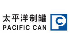 太平洋制罐
